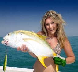 Guinée Gal Pac Voyages de pêche